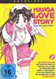 DVD Cover 'Step Up Love Story - Manga Love Story 2