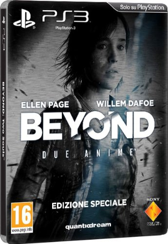 beyond-due-anime-special-limited-edition