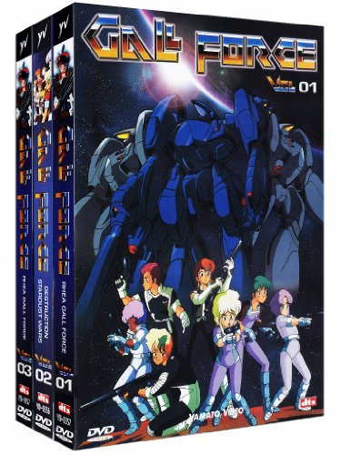 gall-force-3-dvd