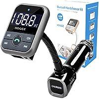 5 - IN - 1 Bluetooth Trasmettitore FM da auto (HDGGE)con Chiamata Vivavoce & Controlli musicali - Funziona con Apple, Samsung, LG & altri Smartphone, Tablet, Lettori MP3(Oro) - Oro Parrot Alimentari