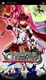 Generation of Chaos IV (PSP)  [import anglais]
