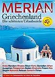 MERIAN Griechenland extra: Die schönsten Urlaubsziele (MERIAN Hefte) -