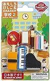 Iwako école de sport Instruments de musique Gommes japonaises Blister Set du Japon