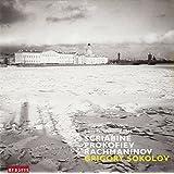 Sonatas 3 & 9/Son.8/Prelude 4