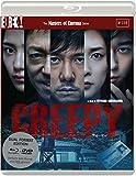 Creepy (2016) (Masters of Cinema) Dual Format (Blu-ray & DVD)