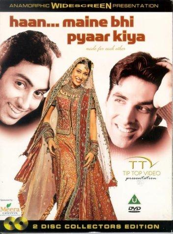 Haan the best amazon price in savemoney haan maine bhi pyaar kiya dvd fandeluxe Image collections