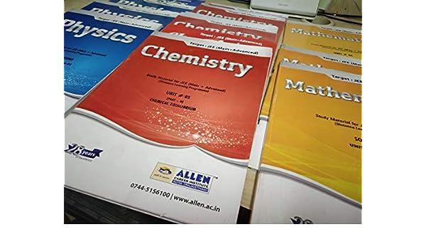 Allen IIT DLP Books For IIT JEE Preparation With Solutions: Amazon