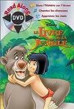 El Libro De La Selva (DVD Read Along) [Reino Unido]