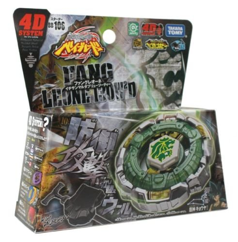 Metal Fight Beyblade 4D BB106 Fang Leone 130W2D With Launcher Takara (Supplies Beyblade Party)