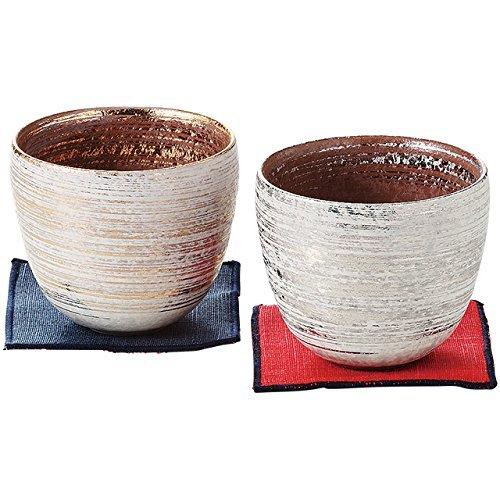 CtoCJAPAN Keramik-Trinkbecher mit Untersetzer, Premium-Qualität, hergestellt in Japan, Nr. 842644 -