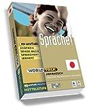 World Talk Japanisch, 1 CD-ROM Verstehen und Sprechen in der Praxis. Für Windows 98/NT/2000/Me/XP u. MacOS ab 8.6 - EuroTalk