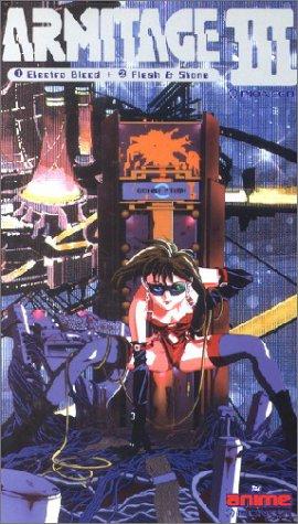Preisvergleich Produktbild Armitage 3 - Vol. 1 - Anime [VHS]