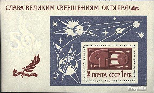 Prophila Collection Sowjetunion Block49 (kompl.Ausg.) 1967 Allegorie Raumfahrt (Briefmarken für Sammler) Weltraum