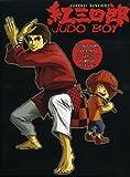Judo Boy [IT Import] kostenlos online stream