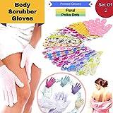 Magnusdeal Flower Printed Bath Body Scrubber Glove Exfoliating Shower Bath Glove Scrubber Shower Dead Skin Cell...
