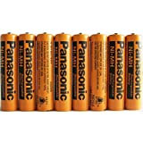 8 Pack Panasonic NiMH AAA Rechargeable Battery - Best Reviews Guide