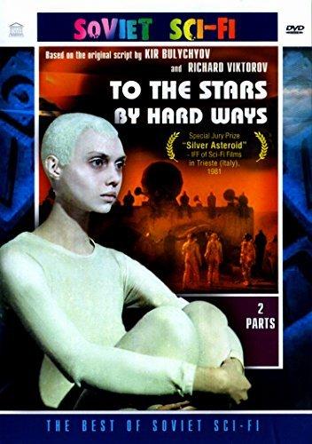 Preisvergleich Produktbild To the Stars by Hard Ways / Cherez ternii k zvezdam