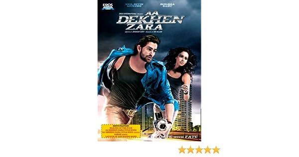 Aa Dekhen Zara tamil movie video song download