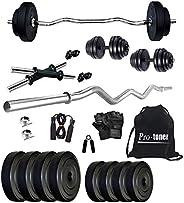 Protoner 20 Kg Home Gym Combo - Black