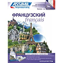 Francais/Russes Superpack Usb (livre+4cd audio+1clé USB)