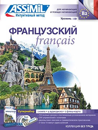 Francais/Russes Superpack Usb (livre+4cd audio+1clé USB) par Jean-Loup Chérel, Anthony Bulger