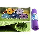 Vivir Premium Quality Anti-Skit 6MM Thick Yoga Mat (Pack Of 1,Multicolor)