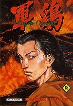 Coq de combat - 1ère Edition Vol.18 de HASHIMOTO Izo