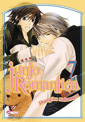 Junjô Romantica Vol.7 par NAKAMURA Shungiku