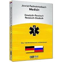 Jourist Fachwörterbuch Medizin Russisch-Deutsch, Deutsch-Russisch, CD-ROMÜber 120.000 Wörter und Wendungen. Für Windows XP, Vista, 7, 8.