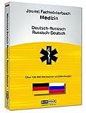 Produkt-Bild: Jourist Fachwörterbuch Medizin Russisch-Deutsch, Deutsch-Russisch, CD-ROMÜber 120.000 Wörter und Wendungen. Für Windows XP, Vista, 7, 8.