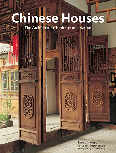 Chinese Houses: The Architectural Heritage of a Nation: The Architecturan Heritage of a Nation Heritage House