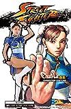 Street Fighter offiziellen Kostuem Chun-Li-Kostuem-Damen 155 ~ 165cm