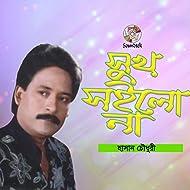 Shukh Shoilo Na