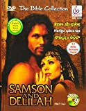 SAMSON AND DELILAH ( PART 1 & 2 ) ( TELE...