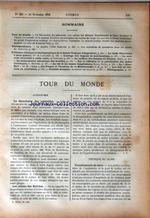 COSMOS [No 460] du 18/11/1893 - TOUR DU MONDE - LA DECOUVERTE DES ASTEROIDES - TREMBLEMENTS DE TERRE - LES ORBITES DES BIELIDES - LA MANUTENTION MECANIQUE DES HOUILLES / SOUTH PLAINFIELD