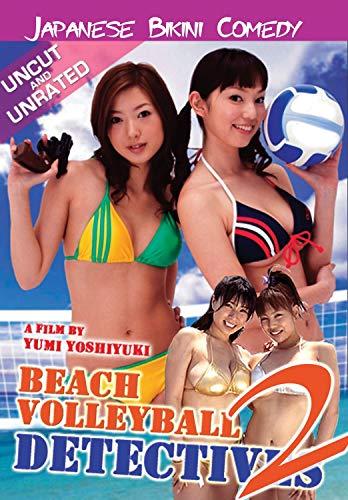 Dvd - Japanese Beach Volleyball Detectives 2 [Edizione: Stati Uniti] (1 DVD)