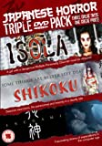 Japanese Horror - Triple Pack [DVD]