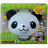 Torune Lunch-Box euphorisch panda P-3078 (Japan-Import)