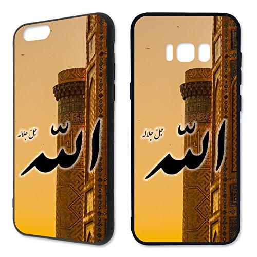 Preisvergleich Produktbild Handyhülle Allah Apple iPhone Silikon Gott Muslim Mecqua Koran Islam Gott, Handymodell:Apple iPhone 7 Plus, Hüllendesign:Design 3 | Silikon Schwarz