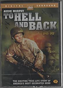 To Hell and Back [1955]