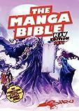 Manga Bible KJV
