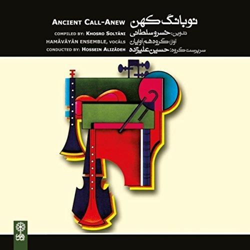 daramad-ii-feat-khosro-soltani-hamvyn-ensemble