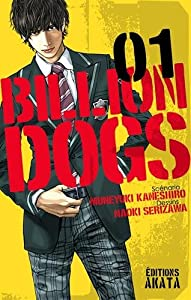 Billion Dogs Edition simple Tome 1