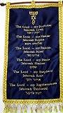 Shofars From Afar Nomi di Dio banner Hebrew English Messianic Roots 48,3x 30,5cm