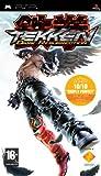Tekken: Dark Resurrection (PSP)