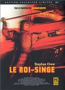Le Roi-Singe - Édition Collector 2 DVD [Édition Collector Limitée]