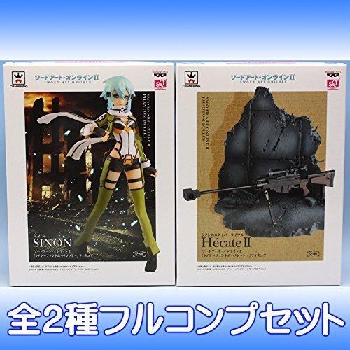 sword-art-online-ii-chinon-fantasma-barrett-figura-sq-sao-animado-cifra-premio-banpresto-todo-el-sis