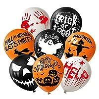 TUPARKA Halloween Balloons 12 Inch Latex Balloons Halloween Fun Party Decorations 8 Halloween Style