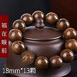 ASDSDS Gold Silk Sandalwood Beads Hand-Carved Gold Silk Nanmu Bracelet Men's wenwan Bracelet Women 108 high-Density Old Material, Boutique 18mm*13 / Fu in Front of The Eye