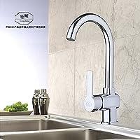 SBWYLT-In lega di zinco di bacino miscelatore squisita salute pratico mescolare acqua di rubinetto height 33.5cm outlet 22.5